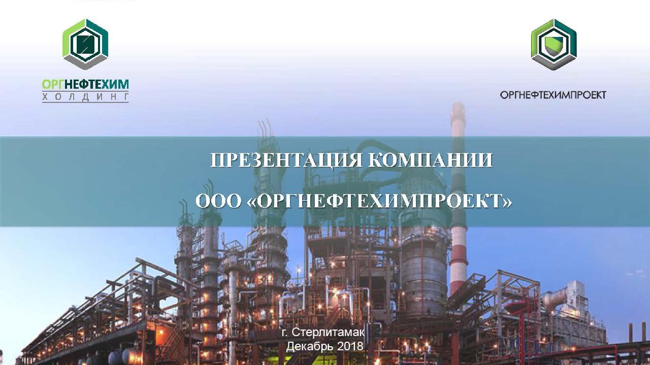 onh-project.ru-07.12.2018